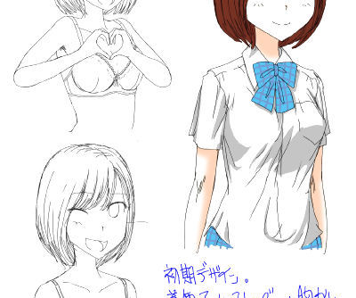 Zenra Ijimerarekko-san no Nichijou - part 4