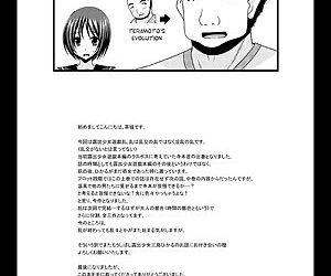 Roshutsu Shoujo Yuugi Ran Jou - part 2