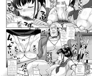 Muchimuchi Kanojo no NTR Hoshuu Jugyou - NTR – Voluptuous Girlfriends Supplementary Lesson