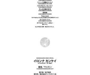 Ironna Kankei - Iro-Ero relationship Ch. 1-2- 4- 6- 8- 10- 12 - part 6