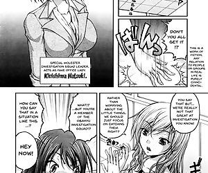 Tokumei Chikan Otori Sousahan - Special Molester Decoy Investigation Squad Ch. 1-3