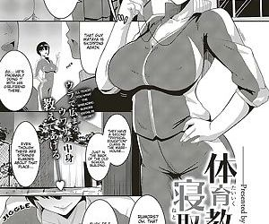 Taiiku kyoushi wa netori jouzu - The Gym Teacher Is Skilled at Netori