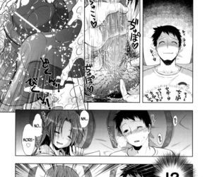 Manjiru Torotoro Ch. 1-10 - part 4
