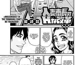 Hitoduma Shichou no H na Kaikaku - Married Mayors Sexy Reform Ch. 1-6 - part 2