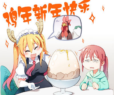 Kobayashi-san-chi no Maid Dragon Collection - part 3