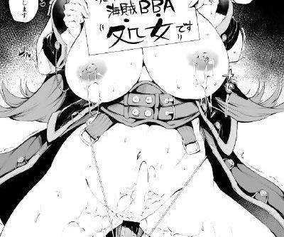 Nasipasuta - part 5