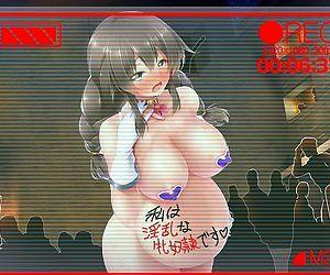 阿賀野型 2 - part 32