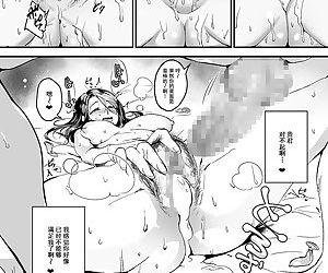 Tsuma ni Damatte Sokubaikai ni Ikun ja Nakatta 1 - part 2