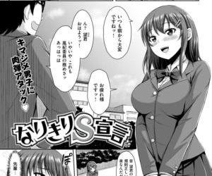 COMIC Kairakuten BEAST 2017-12 - part 10