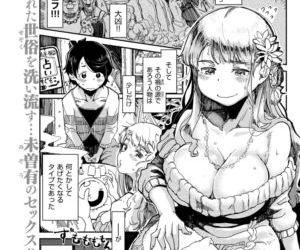 COMIC Kairakuten BEAST 2017-12 - part 11