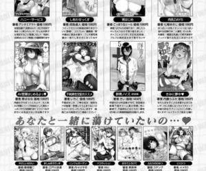 COMIC Kairakuten BEAST 2017-12 - part 16