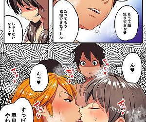 Shuugaku Ryokou x Ou-sama Game - part 2
