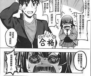 Fukutsu no Perorist - part 6