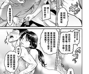 Kaa-san ga- Onna no Yosa o Oshiete Ageru.