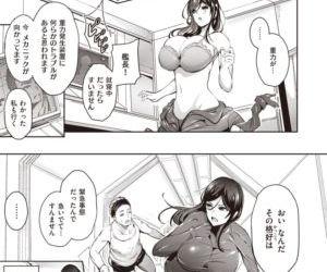 COMIC HAPPINING Vol. 1 - part 6