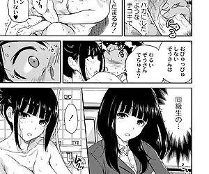 Manman Choudai ~Kaa-san wa Doukyuusei~ - part 2