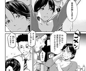 COMIC Shitsurakuten 2018-09 - part 11