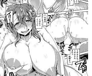 COMIC Shitsurakuten 2018-09 - part 7