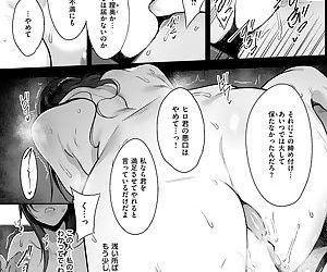 COMIC Shitsurakuten 2018-09