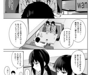 COMIC Shitsurakuten 2018-03 - part 10