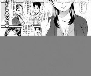 COMIC Shitsurakuten 2018-03 - part 12