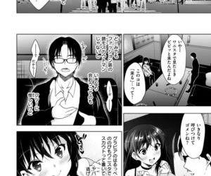 COMIC Shitsurakuten 2018-03 - part 2