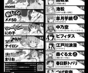 COMIC Shitsurakuten 2018-03