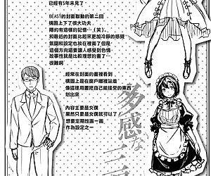 Zutto Daisuki - part 10