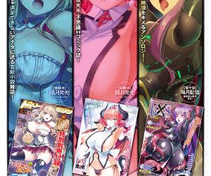 Haiboku Otome Ecstasy Vol. 7 - part 7