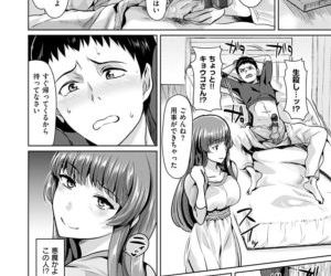 Ayamachi Endless - part 4
