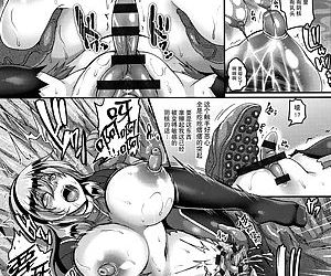 Aijou no Injoku Elf -Chinese - part 10