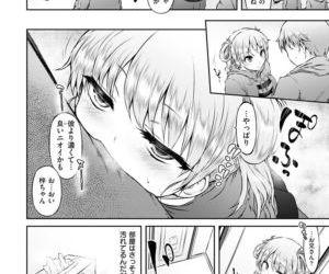 Urakoi - part 2