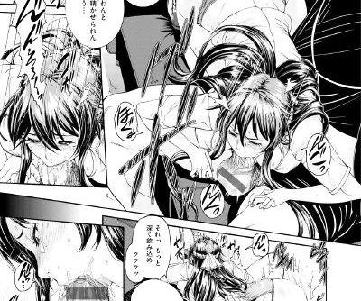 Shitsukeai - part 3