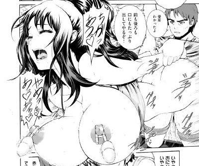 Shitsukeai - part 9