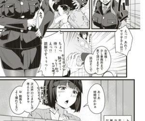 COMIC Shitsurakuten 2017-12 - part 9