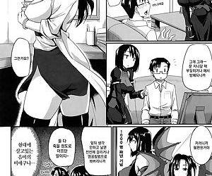 Inma no Mikata! - 음마의 아군 !