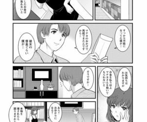 Rental Hitozuma Manaka-san ~Part Time Manaka-san 2~ - part 7