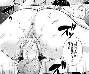 Juuzoku! Juurin!! SEX!!! - Subordinate! Trampled!! SEX!!!