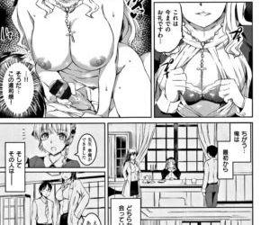 Shirushi - part 7