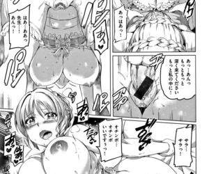 Shirushi - part 9