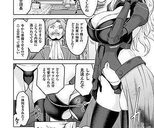 ERONA Orc no Inmon ni Okasareta Onna Kishi no Matsuro Ch. 1-5 - part 4