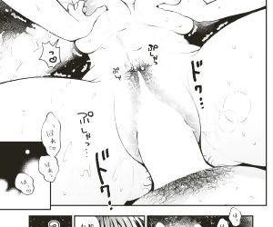 COMIC Shitsurakuten 2018-06 - part 3