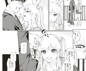 COMIC Shitsurakuten 2018-06 - part 5