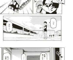 COMIC Shitsurakuten 2018-06