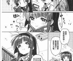 Akai Ito ga Tsunagaru Anata to KISS ga Shitai. - 很想要和紅細繩相繫的妳親吻擁抱一下。 - part 8