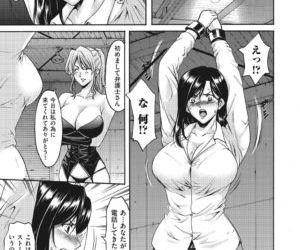 comic KURiBERON DUMA 2018-03 Vol. 07