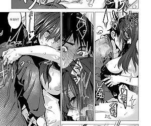 Ikujitsu - part 3