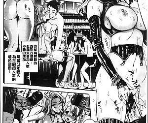 Junjou Bitch Harem - Innocent Bitch Harem - 純情痴女後宮佳麗 - part 6