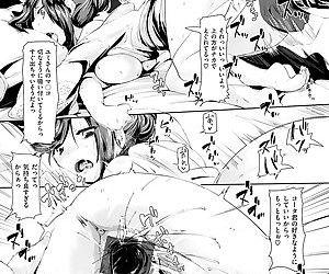 Ijirashii Kimi - part 9