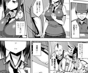 Hatsujou Switch ~ Otosareta Shoujo-tachi ~ - part 3